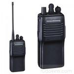 YAESU RADIO COMERCIAL UX-160 UHF