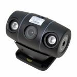 Câmera Voyager Infravermelho Array VR AR-1006