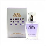Perfume COSMO MISS COLOR Femenino 100 ml